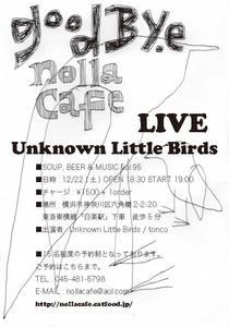 nollacafe_nov.jpg